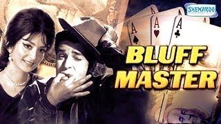 Bluff Master - Superhit Comedy Film - Shammi Kapoor - Saira Banu