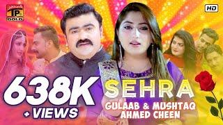 Sehra | Gulaab, Mushtaq Ahmed Cheena | Latest Saraiki And Punjabi Song