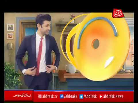 Abb Takk - News Cafe Morning Show - Episode 77 - 12 February 2018