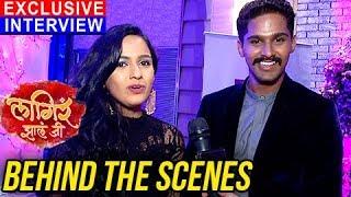 Ajinkya Aka Nitish Chavan & Sheetal Aka Shivani Baokar | Off-screen Chemistry | Lagir Zhala Ji