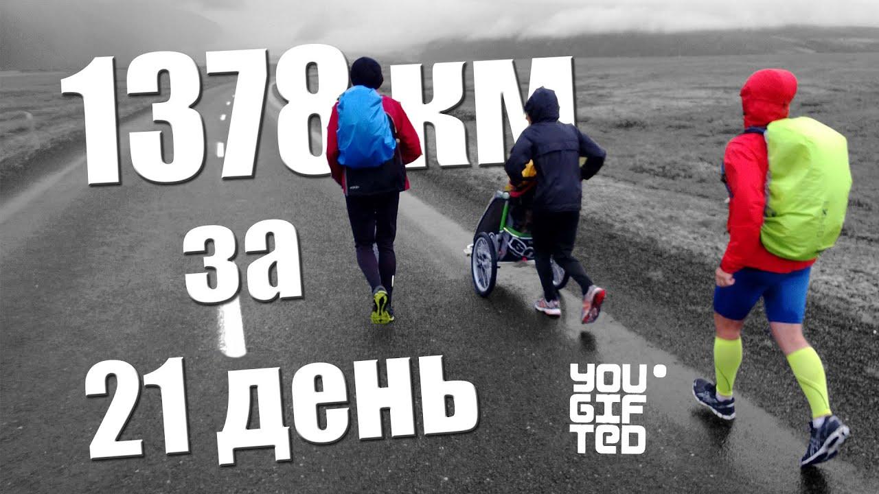 Вадим Зеланд Практический курс трансерфинга за 78 дней