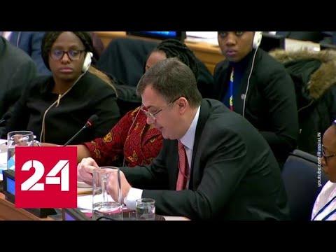 Россия требует арбитраж в ООН по поводу невыдачи США виз иностранным дипломатам - Россия 24
