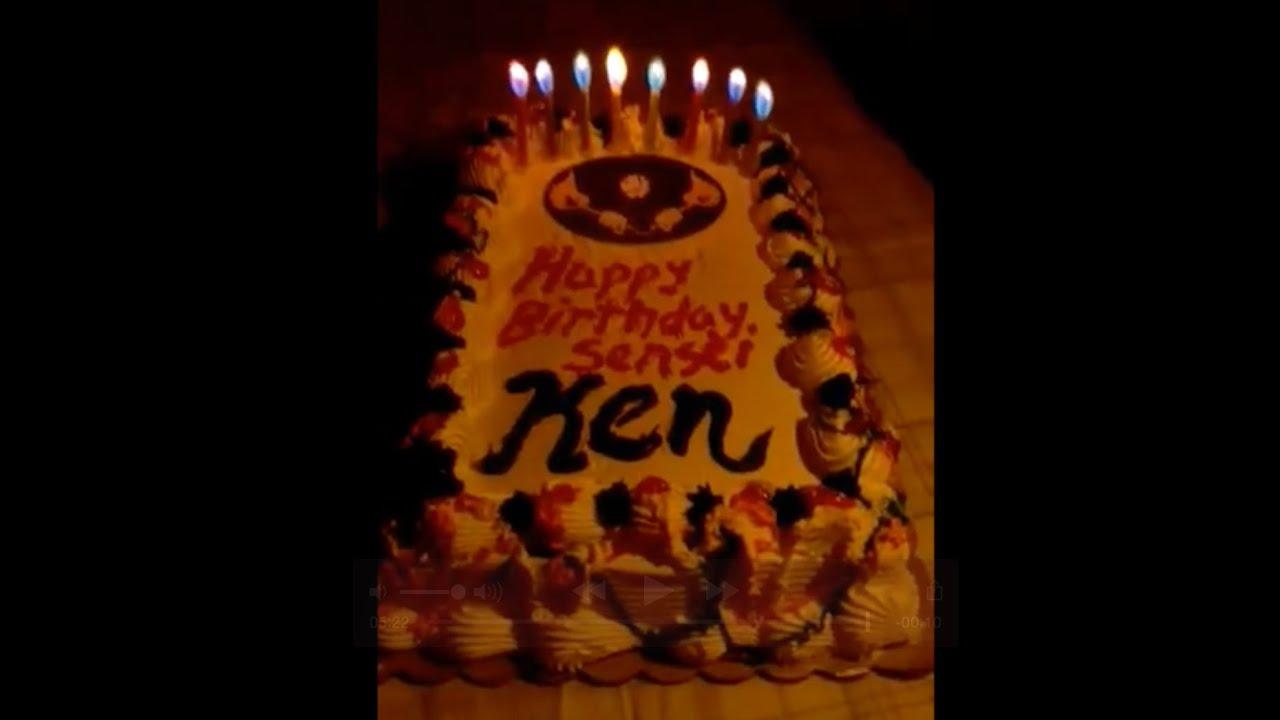 Ken Birthday Cake Images
