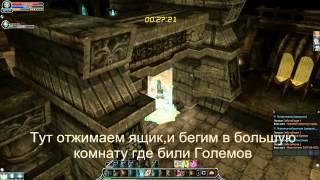 Cabal Online.Забытый храм 1,гайд по ключам(Ну как то так. Надеюсь видео кому то поможет., 2012-08-08T18:11:42.000Z)