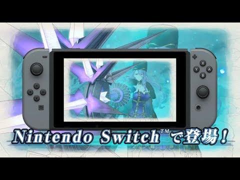 """Nintendo Switchç‰ˆã€Žæˆ¦å ´ã�®ãƒ´ã'¡ãƒ«ã'ãƒ¥ãƒªã'¢ï¼""""ã€�プロモーã'·ãƒ§ãƒ³æ˜ åƒ�"""