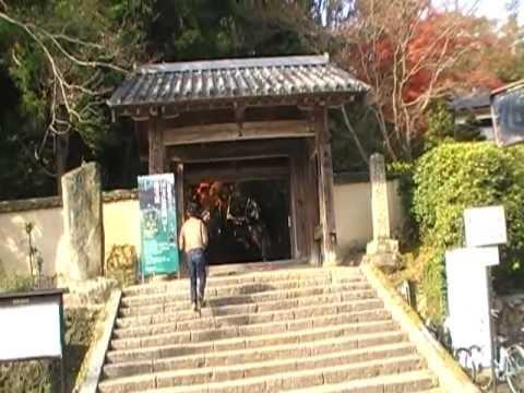 Kinzan Kōzan-ji Temple