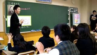 全校研究会を行いました。6年生社会科の授業を通して、教科の本質をとら...