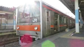 JR武蔵野線205系 M52編成 東京行き 新松戸駅発車