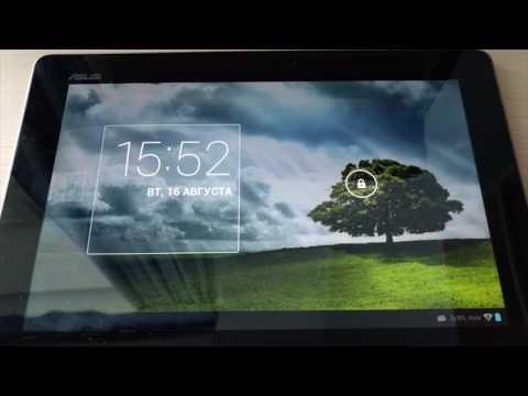 [ИНСТРУКЦИЯ] Прошивка Asus Tf700 рекавери, Android 6.0.1