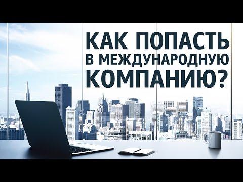 Вакансии ЭПК УрФУ