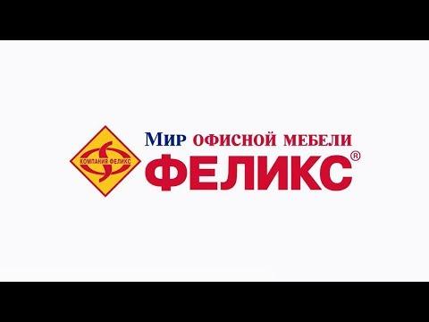 """Новая фабрика компании """"Феликс"""" в г.Торопец"""