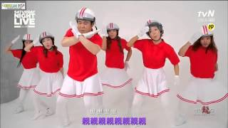 Download [繁中字幕] 130803 SNL Crayon Pop(ft Kim Gura) - BarBarBar MP3 song and Music Video