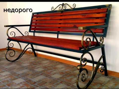 10 Изготовление кованых скамеек в Днепре Днепропетровске лавочки для сада, для улицы, для дачи купит