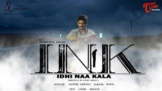 INK - Idhi Naa Kala   Telugu Short Film 2018   By Ankam Prabhuteja   TeluguOne