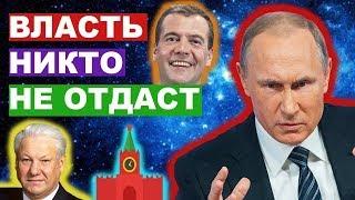 видео Новости дня: Предательство века или месть за покушение на вождя