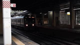 207系T7編成+S25編成普通松井山手行き 西宮名塩駅発車