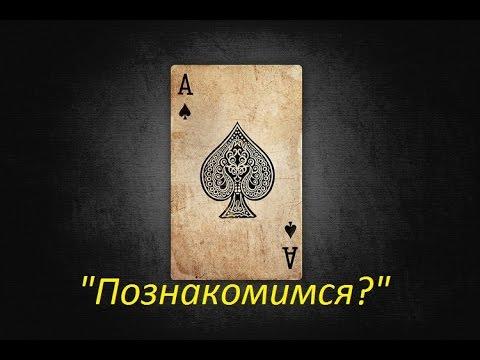 Великолепный век 101 серия на русском языке - смотреть