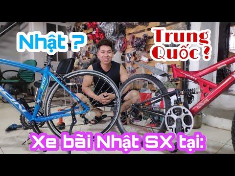 Xe đạp bãi Nhật - Made in Japan    SỰ THẬT - Đừng để bị...