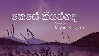 Kese Kiyannada Cover By Miyuru Sangeeth
