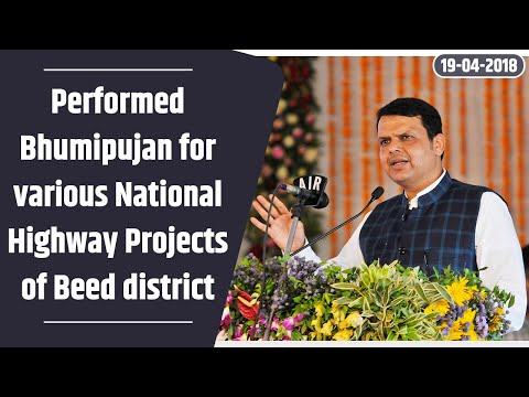 CM Devendra Fadnavis performed Bhumipujan for various National Highway Projects of Beed district