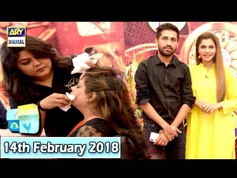 Good Morning Pakistan - 14th February 2018 - ARY Digital Show