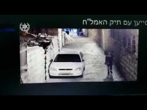 סרטון תיעוד המחבלים בהר הבית שהרגו שני שוטרים
