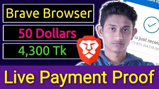 Brave browser Big earning application   260$ payment proof