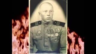 """Лена Василек - """"Алёша"""""""