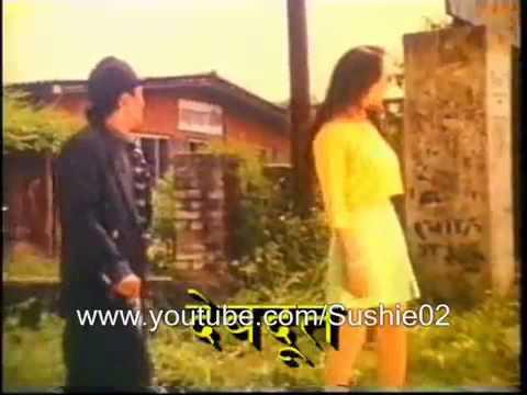 Newroad ma euti   Nepali movie song Devdut