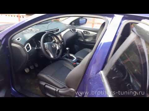 Авточехлы для Nissan Qashqai J11, 2006 2014, Premium