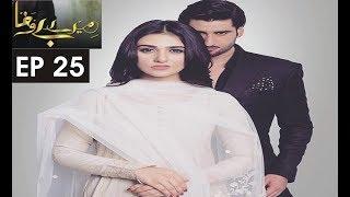 Mere Bewafa - Last Episode Promo | Aplus Dramas | Agha Ali, Sarah Khan, Zhalay | Pakistani Dramaa
