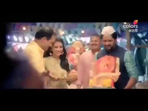 Man he baware full song marathi romantic song neha rajpal.
