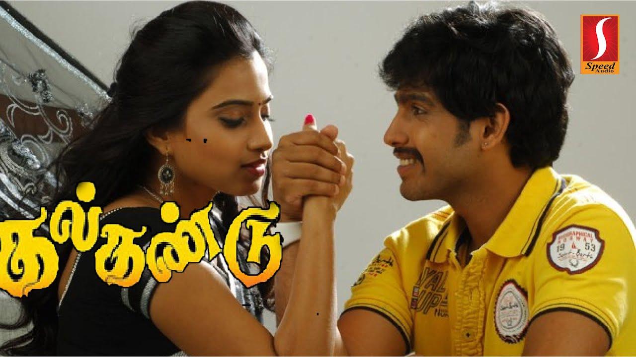 Latest Tamil Full Movie