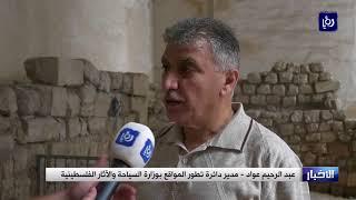 دولة الاحتلال تستهدف الآثار الرومانية بمدينة نابلس المحتلة - (8-11-2017)