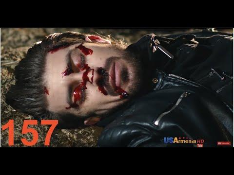Xabkanq/Խաբկանք - Episode 157