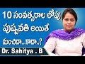 Why Girls Are Entering Puberty Early ? | Girls Mature Age | Dr.B.Sahitya | Doctors Tv Telugu