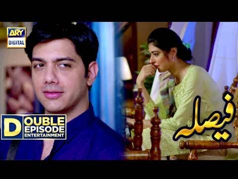 Faisla Episode 11 & 12 - 10th October 2017 - ARY Digital Drama