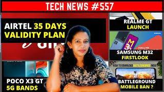▷Tamil Science & Technology