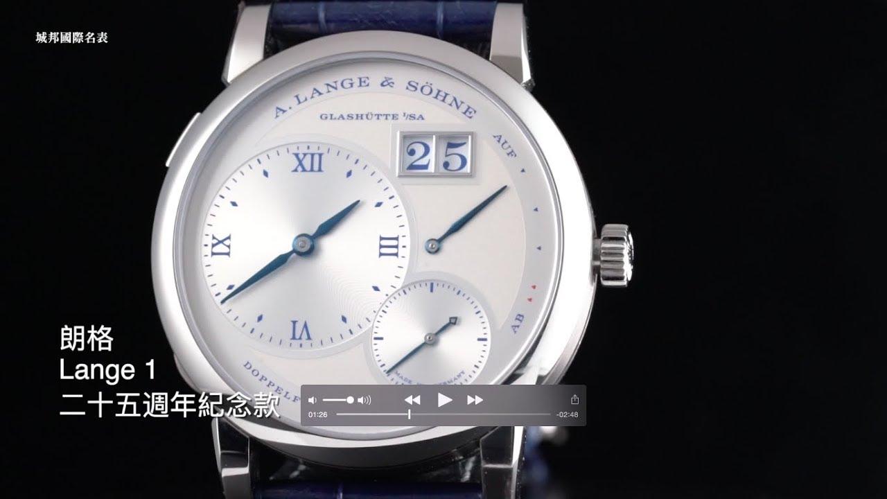 SIHH2019 編輯推薦錶款 - YouTube