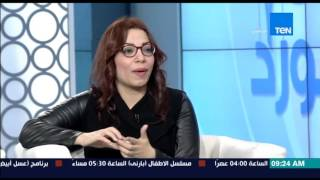 صباح الورد - الصحفية دعاء عبد السلام توضح سبب تفضيلها