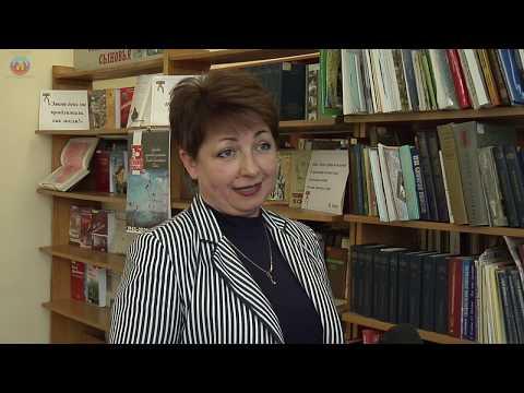 lgikvideo: День библиотек