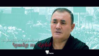 Hovhannes Vardanyan - KYANQ U VREJ 2021