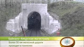 Вести-Хабаровск. Хабаровский край(, 2014-07-16T03:14:02.000Z)