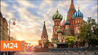 """Смотреть видео """"Климат-контроль"""": что происходит с погодой в России и мире - Москва 24 онлайн"""