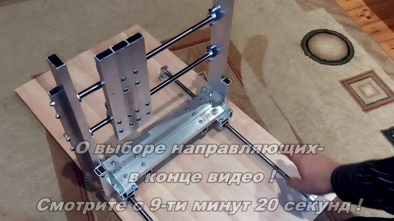 Станок ЧПУ своими руками Part3