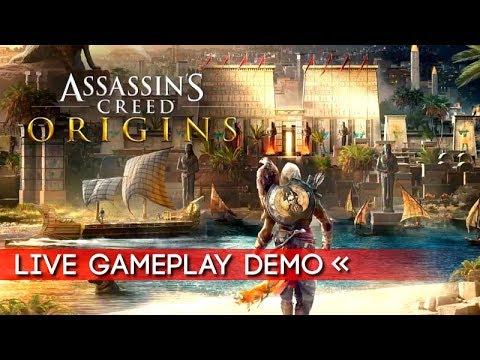 Assassin's Creed Origins   Live Gameplay Demo @ Ubisoft Press Conference (E3 2017)