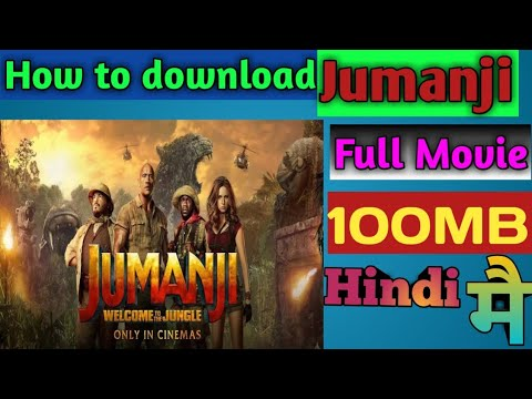 How To Download Jumanji Welcome To The Jungle In Hindi