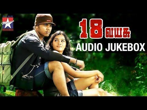 18 Vayasu Tamil Movie | Audio Jukebox | Johnny | Gayathrie | Charles Bosco | Star Music India