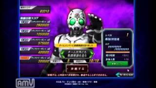 kamen rider battonline 仮面ライダーバトオンライン12