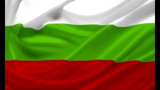 Български Народни Песни   Айде, моме Стойне 480p